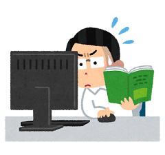 computer_manual_man