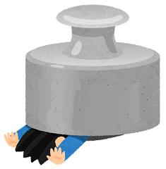 仮差押と債権の消滅時効中断について(最判平成10年11月24日と平成29年民法改正)