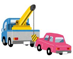 car_wercker_rekka_pink