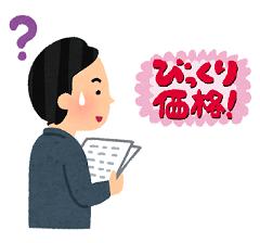 hanashiai_wakaranai_man