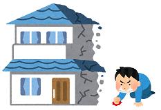house_kekkan_jutaku