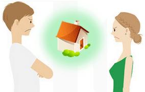 イメージ:離婚に伴う財産分与